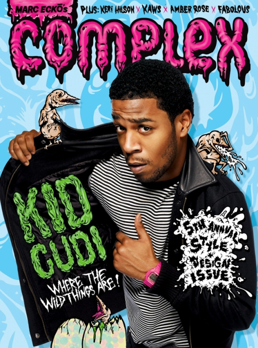 kid-cudi-complex-magazine-august-september-2009-cover-photo